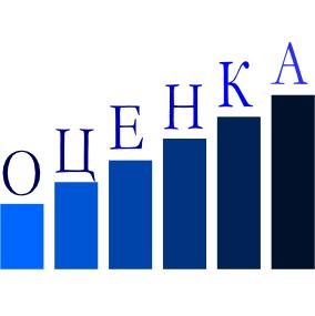 """КБ """"ОЦЕНКА И КОНСАЛТИНГ"""""""